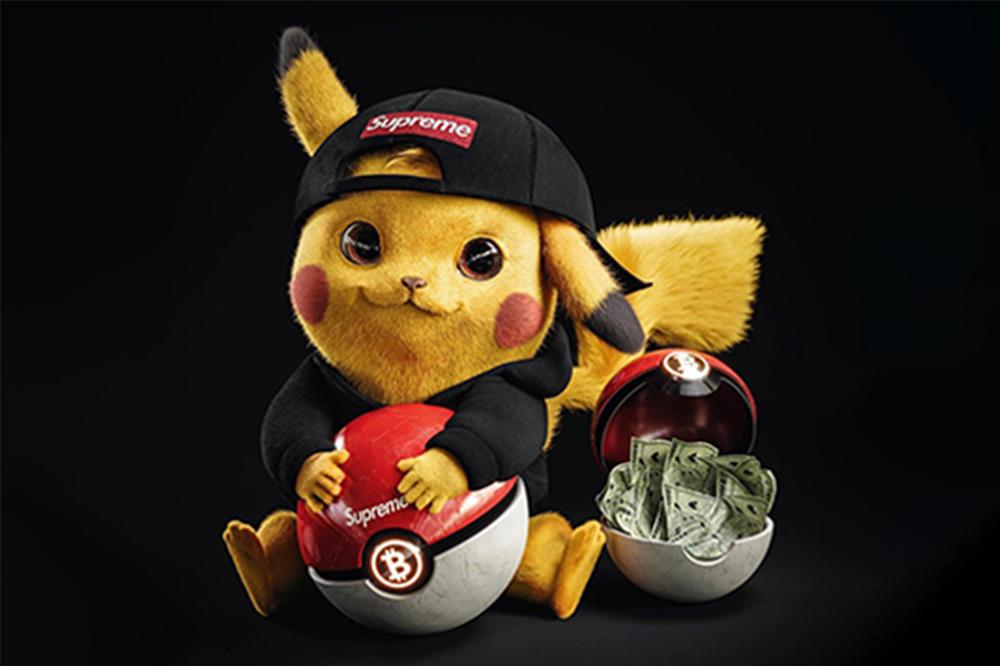 Pikachu Loves Money  - Galy - Eden Gallery